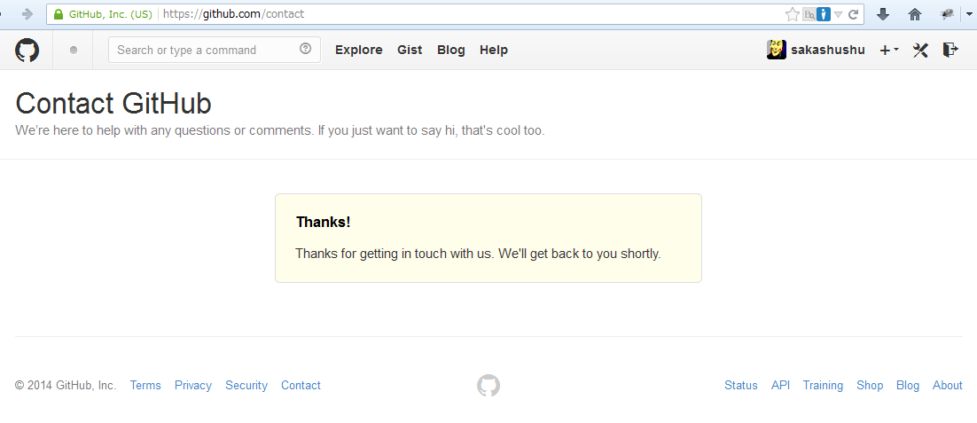 04_github_pages_contact_support_sent_request.png