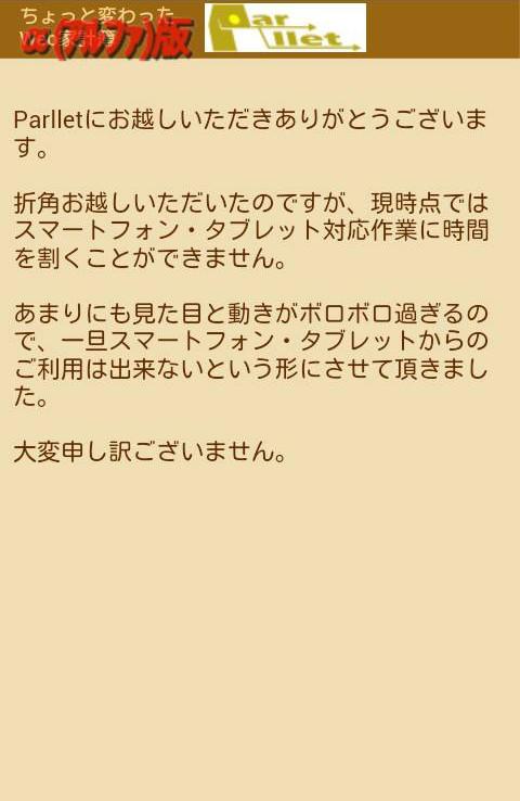 02_old_prlt_top_01.jpg