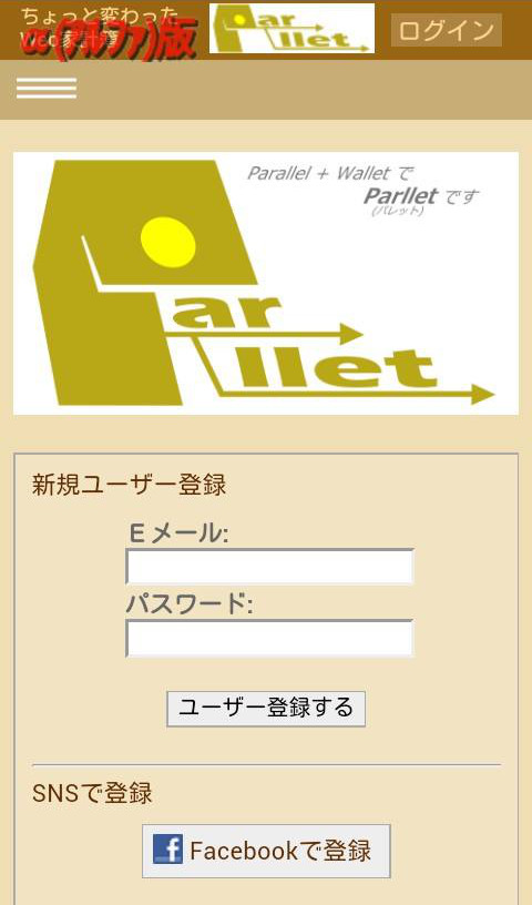 03_current_prlt_top_01.jpg