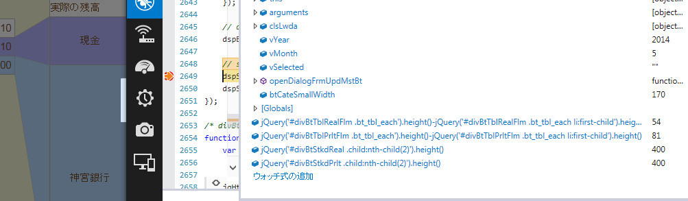 02_current_user1_01.jpg