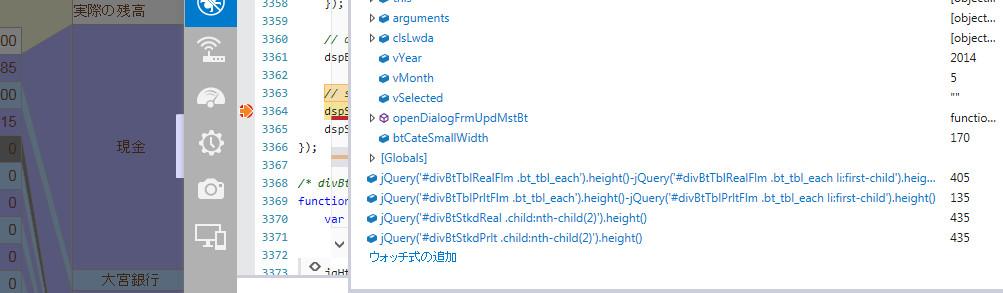 03_current_user2_01.jpg