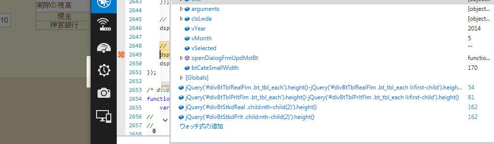 04_new_user1_01.jpg