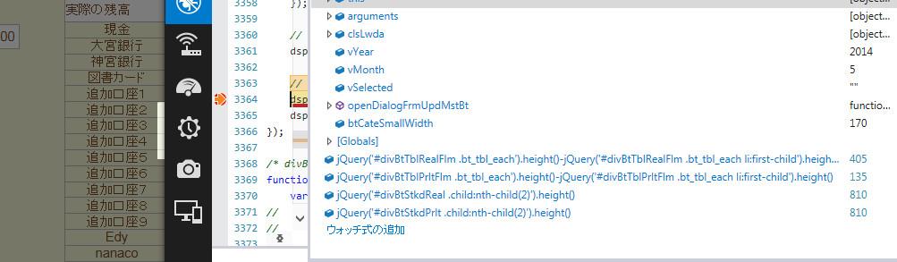 05_new_user2_01.jpg