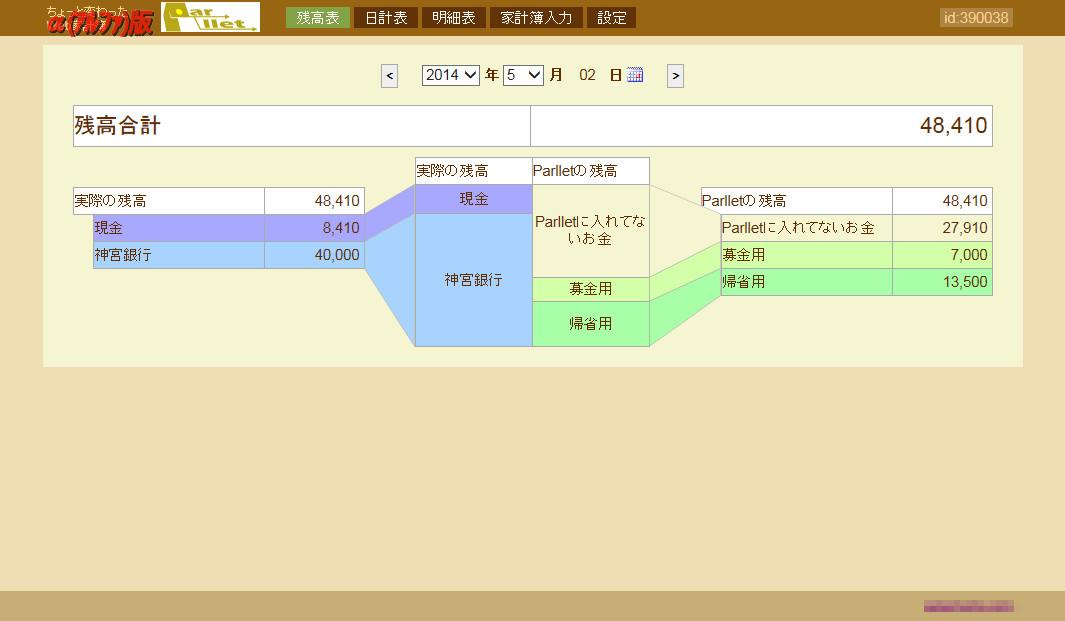 06_new_user1_02.jpg