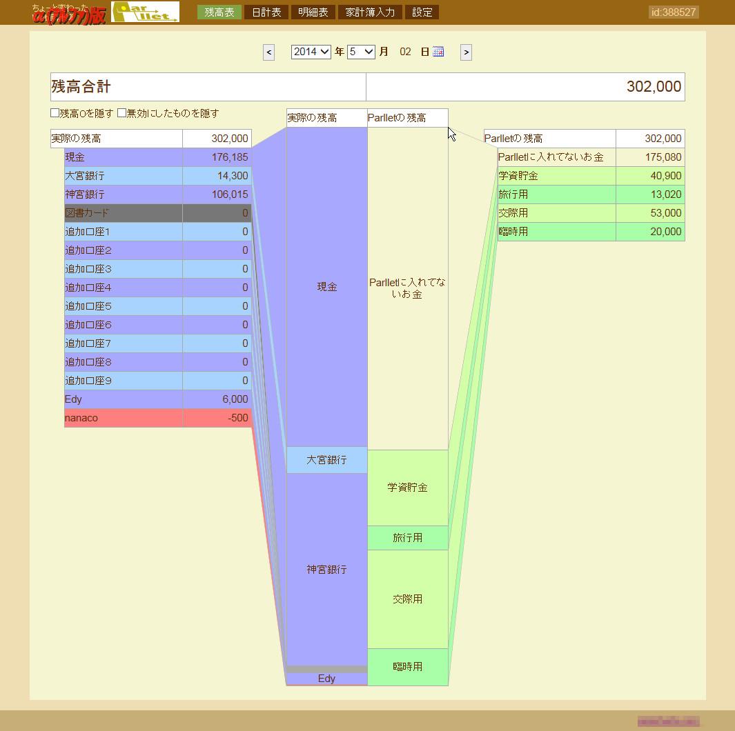 07_new_user2_02.jpg